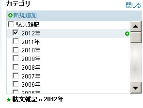 MT2012.jpg