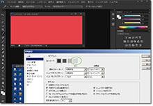 PSscreen.jpg