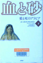 chitosuna.jpg