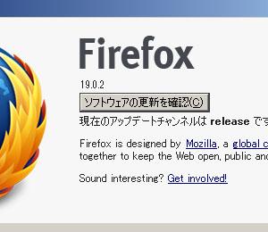 firefox1902.jpg