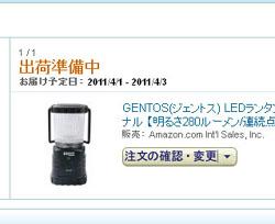 gentos777.jpg