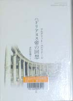h_kaisou.jpg