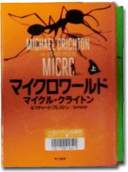 micro.jpg