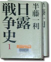 nichirosensoushi.jpg