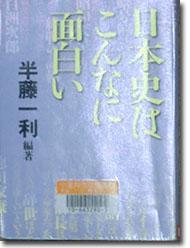 nihonshiwakonna.jpg