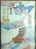 sailerfuku.jpg
