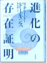 shinkashoumei.jpg