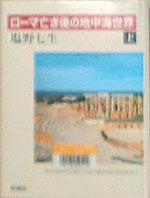 shiono2010.jpg