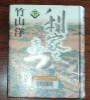 toshimatsu.jpg