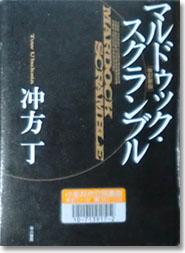 ubukata02.jpg