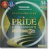 z-pride34.jpg