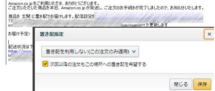 amazon20200508.jpg