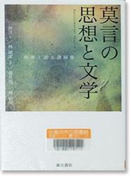 bakugenshisou.jpg