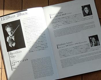 daiku2019.jpg