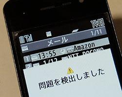 docomo201801.jpg