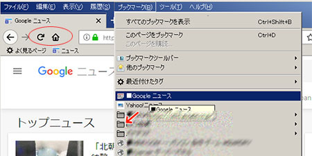 ff57bookmark.jpg