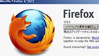 firefox19.jpg