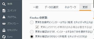 firefox4301.jpg