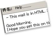 helpMail.jpg