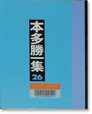 hondakatuichi26.jpg