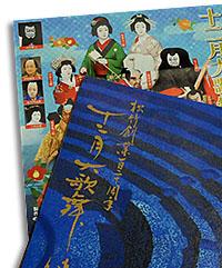 kabuki2015.jpg