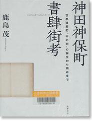 kandashishigai.jpg