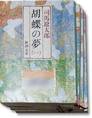 kochonoyume.jpg