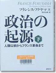 seijinokigen2.jpg
