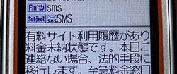 sms201512.jpg