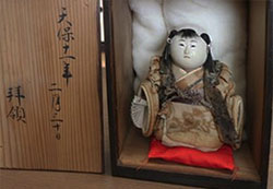 takiyamanishhi2.jpg