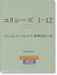ulysscs1-12.jpg