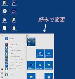 win10desktop2.jpg