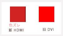 hdmi-dvi.jpg