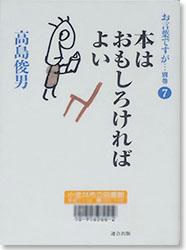 okotoba-b7.jpg