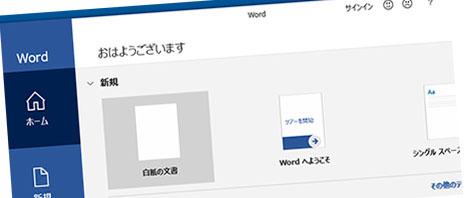 word2019.jpg